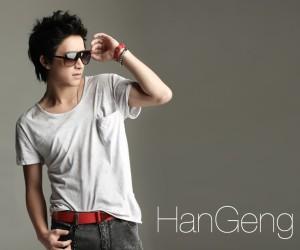 Hankyung Super Junior